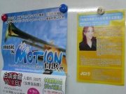 poster0915