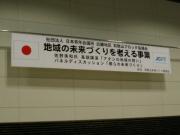 banner0917