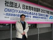 kyoto070120_1