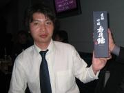 akimoto0223