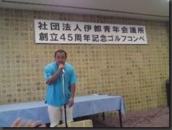 20110709_3