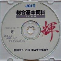 2006cd2.jpg
