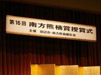 banner0513.jpg