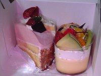 cake0325.jpg