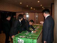 chikutaikai0422-2.jpg