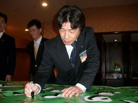 chikutaikai0422-3.jpg