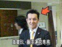 fujisawa0516.jpg
