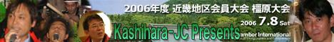 kashihara-logo.jpg