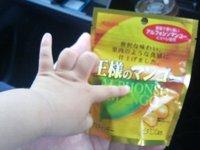 mango0702.jpg
