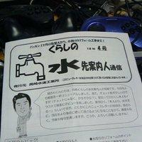 mizusaki0414.jpg