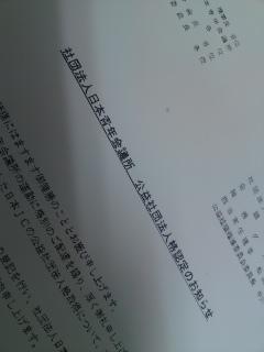 100626_1901~01.jpg