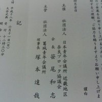 nara0428-2.jpg