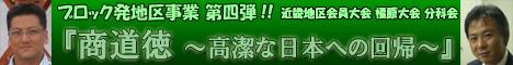 nara_banner.jpg
