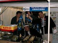 otsukare1-0527.jpg