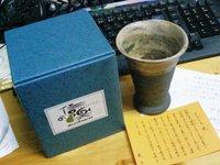 shigaraki0517.jpg