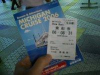 ticket0831.jpg