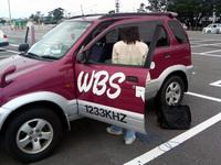 wbs0511.jpg