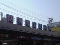 yakuin03-1.jpg